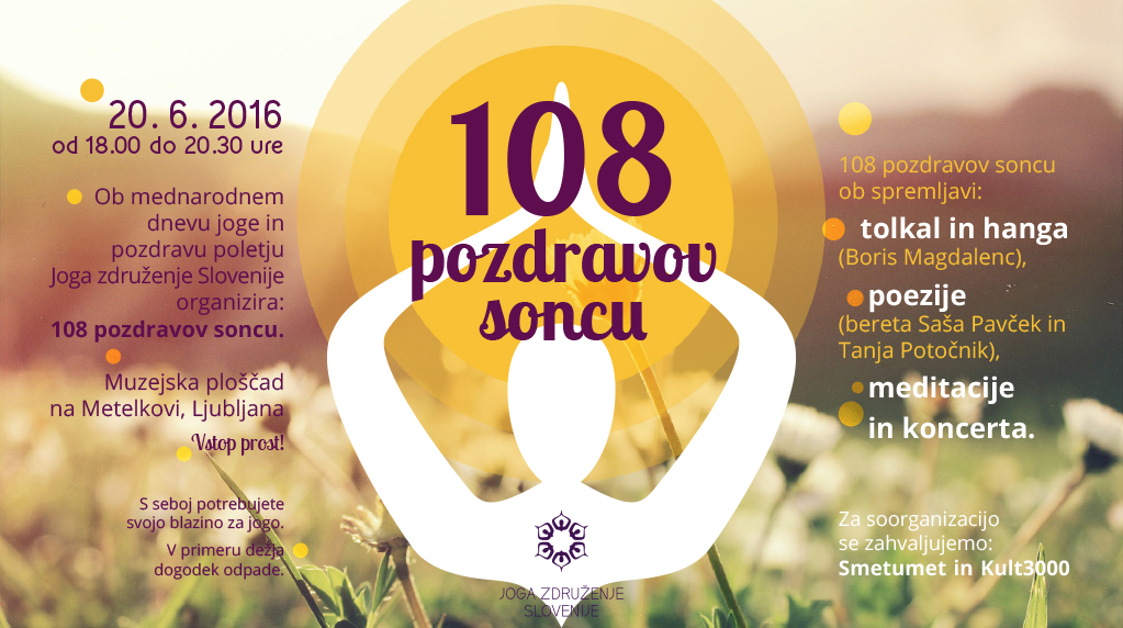 108-jzs-2016